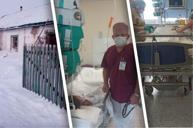Многодетная семья, пострадавшая при пожаре в частном доме в деревне Михайловка Карасукского района, находится в Новосибирской областной клинической больнице под тщательным присмотром врачей.