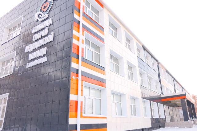 При поддержке Металлоинвеста реконструирована новотроицкая поликлиника.
