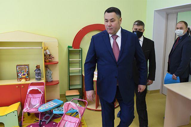 Другой уровень. Губернатор Тверской области осмотрел новый детский сад