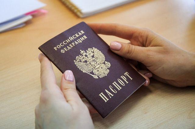 В ОРДЛО снизились темпы получения местными жителями паспортов РФ