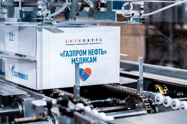 Министр здравоохранения Оренбургской области Татьяна Савинова отметила высокую социальную ответственность «Газпромнефть-Оренбурга».