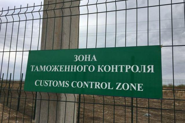 Украинца привлекут к ответственности за попытку вывезти ценные книги из РК