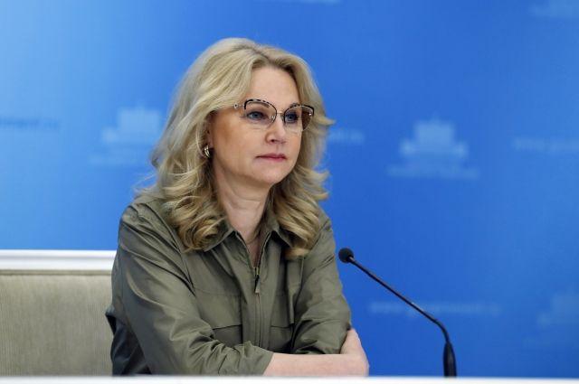 Голикова заявила об изучении 600 образцов штаммов коронавируса в России