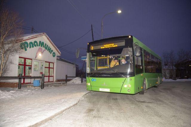 Школьники Салехарда из малоимущих семей могут ездить на автобусах бесплатно