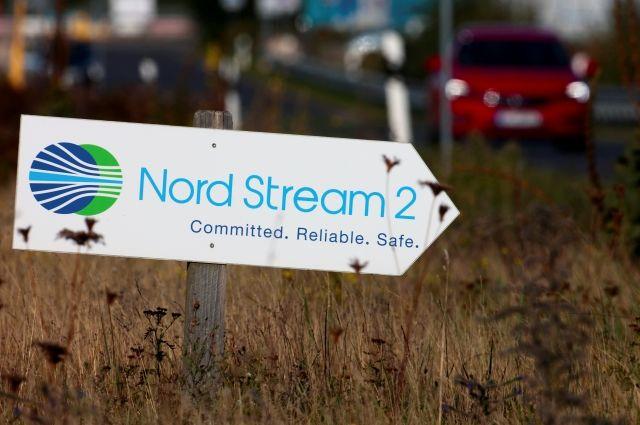 Bloomberg: швейцарская компания отказывается страховать Северный поток-2