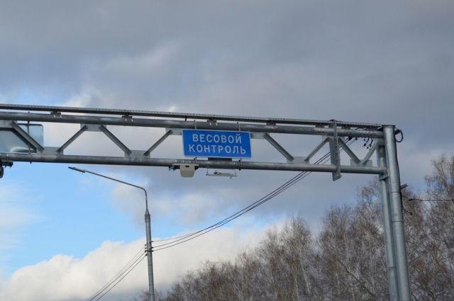 В связи с проводимыми работами будет перекрыт участок на пятом километре шоссе