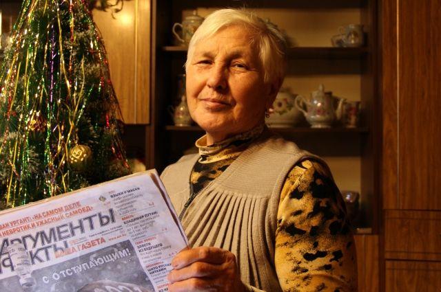43 года Ольга Смяткина выписывает «АиФ».