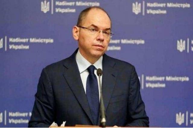 В Украине уменьшилось число госпитализаций с коронавирусом, - Минздрав