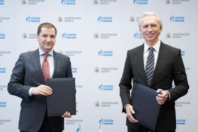 «Газпром нефть» обеспечит промышленность Поморья технологичными маслами