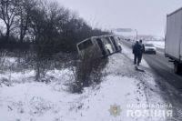 В Харьковской области автомобиль врезался в маршрутное такси: есть жертвы