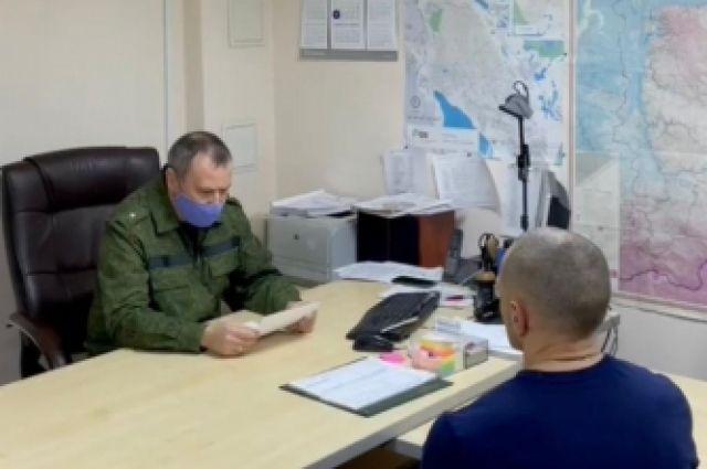 Оперативные дежурные с 11 декабря 2020 года не реагировали на сообщения ГУ МЧС России о лавиной опасности.