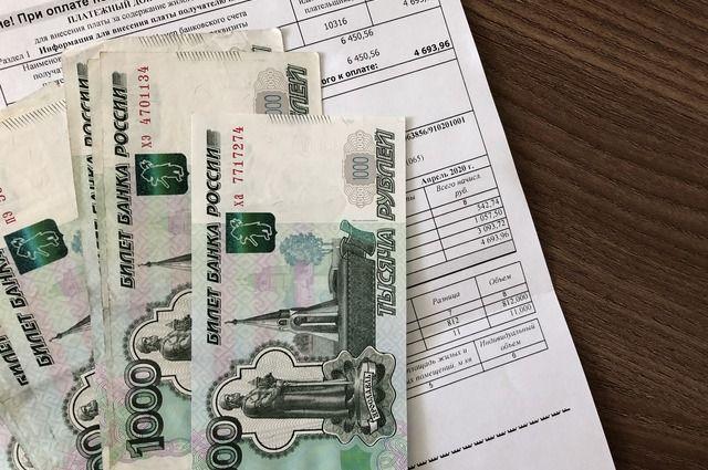 В Орске УК незаконно выставила жильцам двойные счета на оплату ЖКУ, хотя этот дом уже не находился в ее ведении.