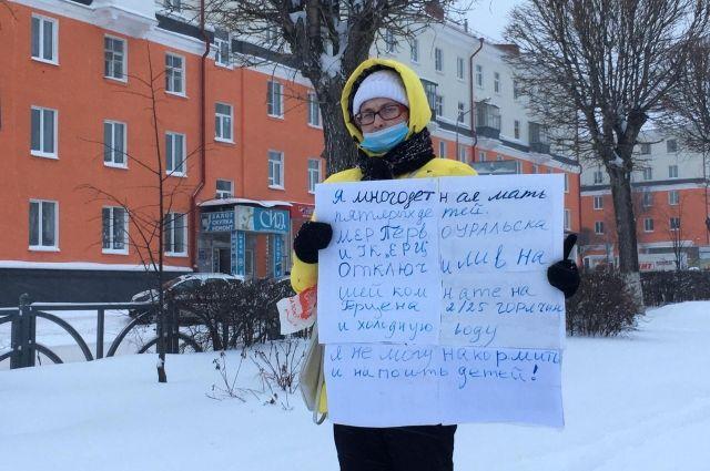 Одиночный пикет Светланы Любимовой стал первой в 2021 году на Урале акцией протеста.