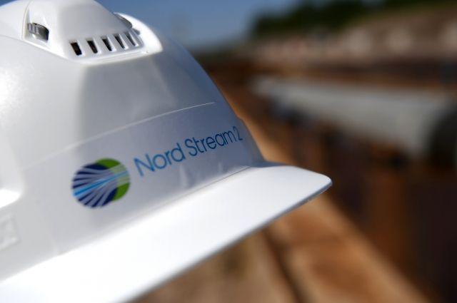 Швейцарская компания Zurich Insurance покинула проект Северный поток - 2