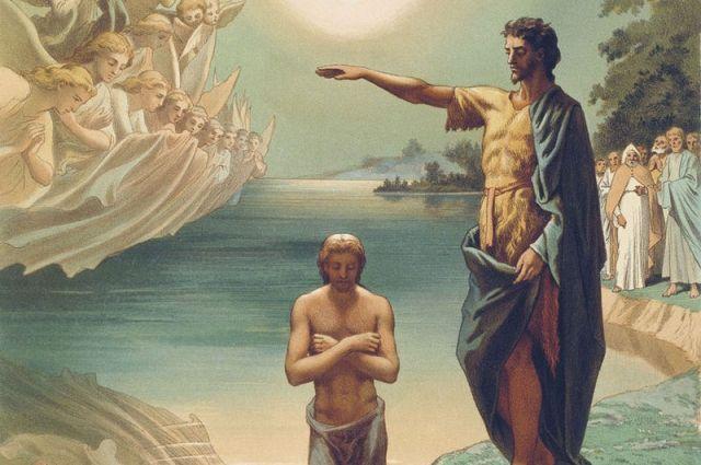 Стало известно количество рожденных в Киеве на Крещение