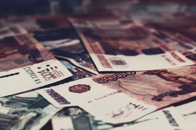 Деньги были взяты в кредит
