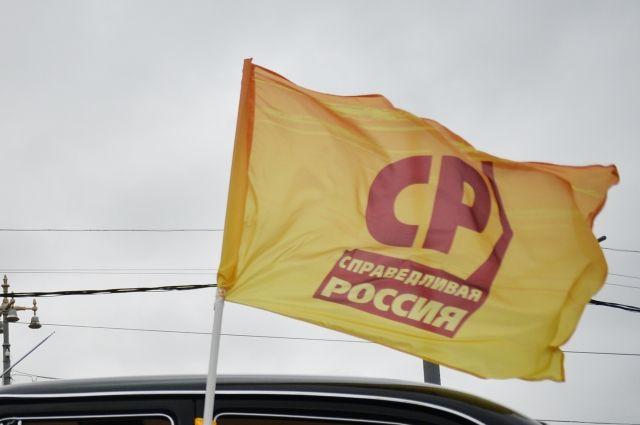 В ЦИК оценили планы объединения трех партий