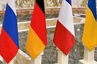 ОБСЕ: Украина выполнила условия для встречи нормандской четверки