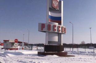 Число иностранцев в России сократилось на 70%