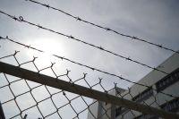 Суд приговорил виновного к 4 годам колонии общего режима и штрафу в 20 тысяч рублей.