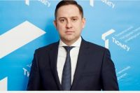 Ректором Тюменского госуниверситета назначен Иван Романчук