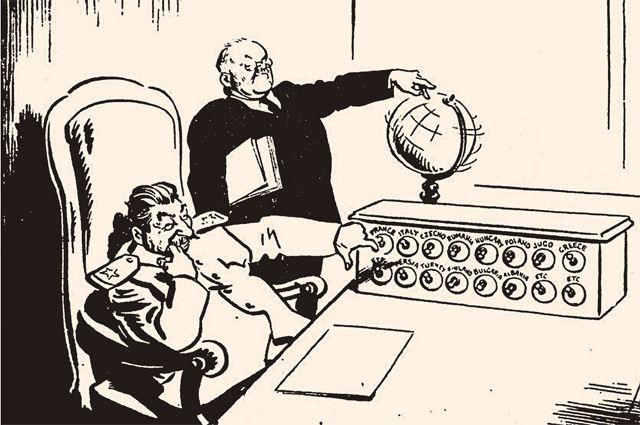 На карикатуре британского художника Дэвида Лоу Дядюшка Джо (Сталин) и Мистер Нет (Молотов) решают, какую бы ещё страну освободить из лап капитализма.
