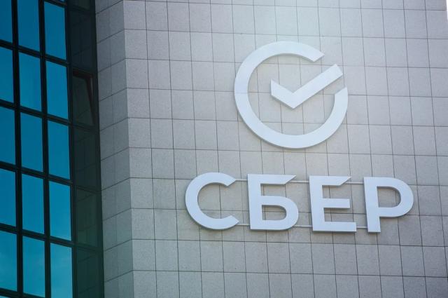 Сбербанк весной планирует запустить собственную цифровую валюту