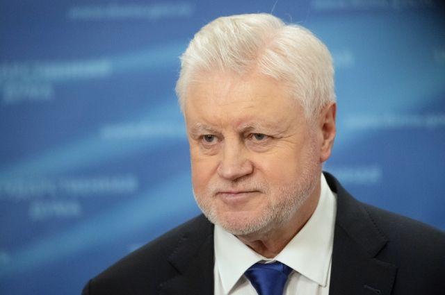 Миронов рассказал о деталях объединения трех партий