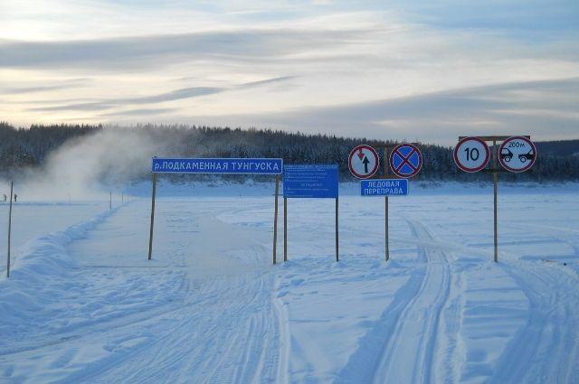 Двигаться по ледовой переправе надо медленно, со скоростью не более 10 км в час.