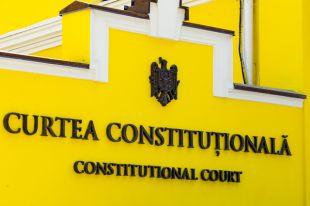 Конституционный суд Молдавии в Кишиневе.