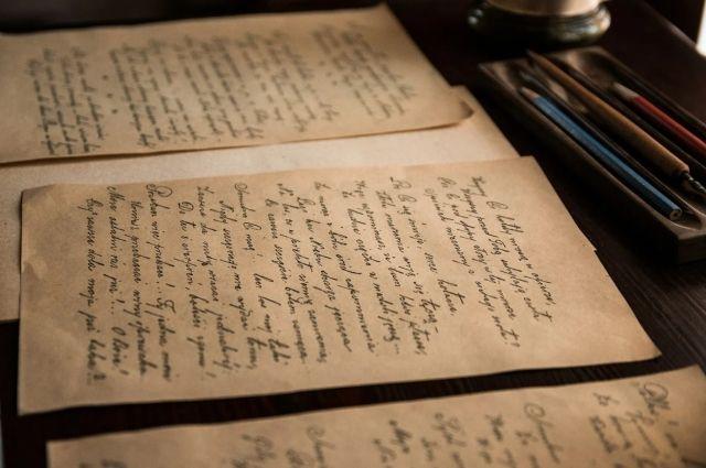 Ежегодно 23 января во всем мире отмечается День почерка. Праздник призван напомнить людям о важности ручного письма.