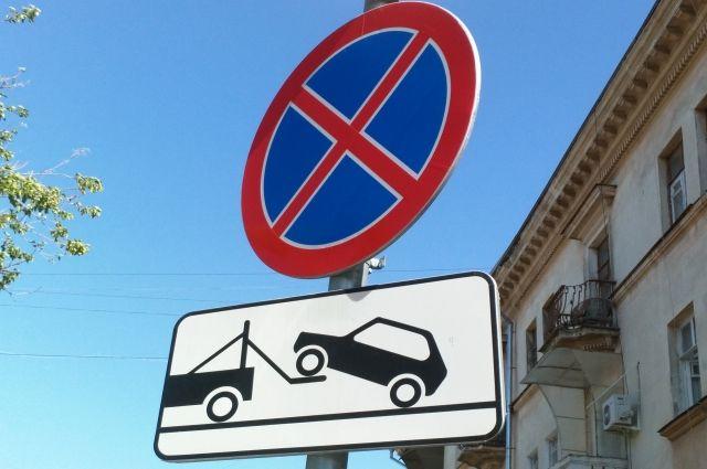 Дорожные знаки 3.27 «Остановка запрещена» и 8.24 «Работает эвакуатор» уже установили на улице Советской.