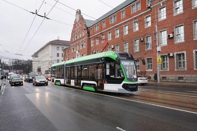 В Калининграде завершились испытания нового трамвая