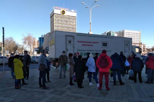 Мобильный пункт вакцинации на Городской площади.