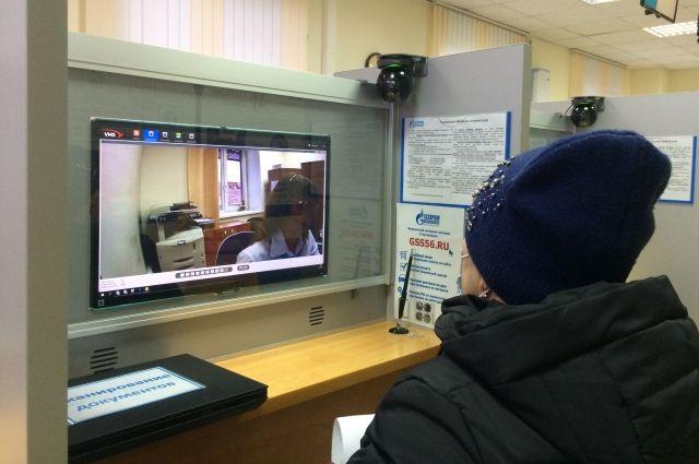 В компании «Газпром межрегионгаз Оренбург» внедрена новая услуга интерактивного приема абонентов.