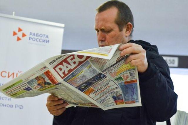 Центр занятости предлагает работу с зарплатой от 50 до 364 тысяч рублей.
