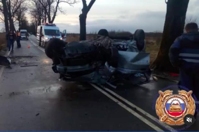 В Гурьевском районе произошло ДТП со смертельным исходом
