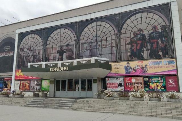 Центр успешно развивается как прокатная концертная площадка.