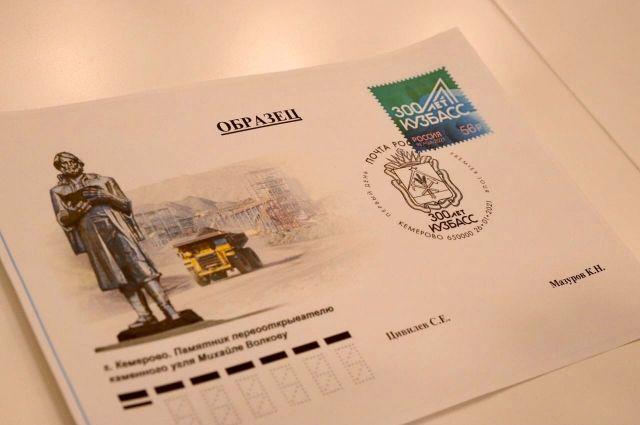 С 26 января марки поступят в почтовые отделения.