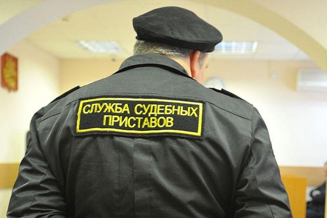 Фото: УФССП России по Смоленской области