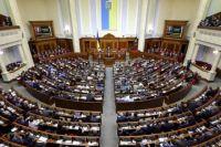 Верховная Рада поддержала законопроект о референдуме