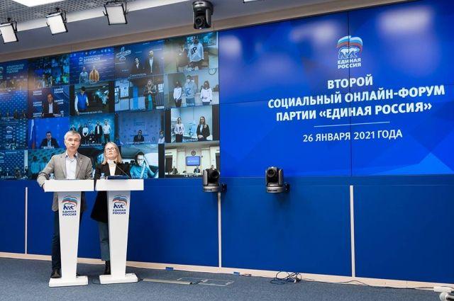 Волонтерские центры «Единой России» продолжат свою активную работу.