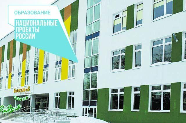 Корпус гимназии возвели на месте старого здания, которое было построено ещё в 1949 году.