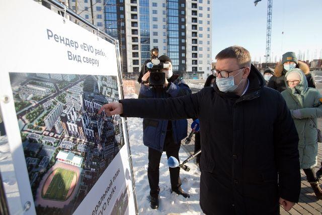 Благоустройство территорий, жильё и дороги будут в центре внимания при реализации нацпроектов в 2021 году.
