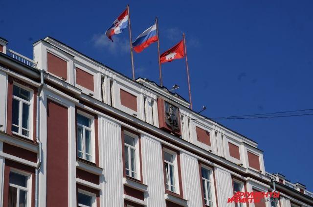 Парламентарии приняли решения по смене зонирования, конкурсу на выборы главы города и изменили устав Перми.