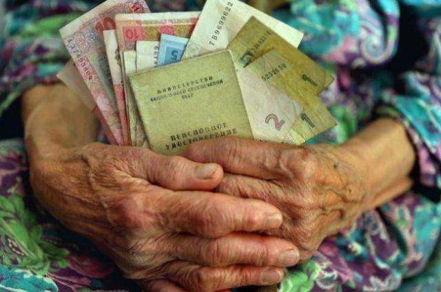 Пенсии до трех тысяч получают 60 процентов пенсионеров, - Минсоцполитики