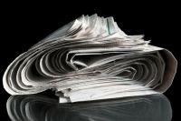 Поводом для проверки стала публикация в СМИ