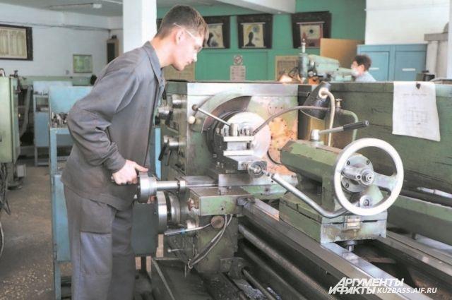 Комистат представил данные о промышленном производстве за прошлый год.