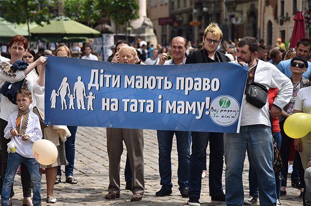 Верующие Украинской греко-католической церкви (УГКЦ) на акции за семейные ценности и против ювенальной юстиции и деятельности ЛГБТ.