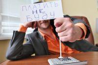 В Оренбурге руководитель орагнизации задолжал работнику 830 тысяч рублей по зарплате.